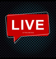 live streaming bubble bubble talk vector image vector image