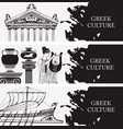 travel banners on a theme ancient greek culture vector image vector image