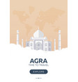 india agra taj mahal time to travel travel vector image