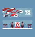 japan tour banners symbols vector image vector image