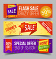 set of isolated badges or labels for summer retail vector image vector image