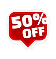 banner 50 off with share discount percentage vector image