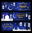 ramadan kareem and eid mubarak muslim holidays vector image