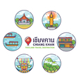 Chiang Khan Thailand Travel Destination Icons vector image