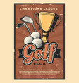 golf game sport club balls and sticks vector image vector image