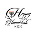 happy hanukkah poster- jewish holiday celebration vector image vector image