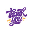 thank you banner handwritten brush lettering on vector image vector image