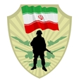 Army of Iran