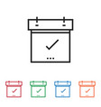 calendar checked icon vector image