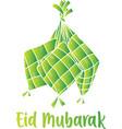 hand drawing ketupatindonesian food for eid vector image vector image