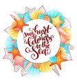 hand lettering summer phrase - my heart vector image vector image