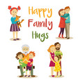 happy family members hugging cartoon set vector image vector image