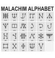 ancient occult alphabet malachim vector image vector image