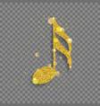 big shiny note vector image vector image