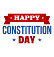 constitution day badge logo icon flat style vector image vector image