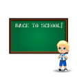 school boy near blackboard with chalky vector image