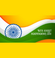 15th august happy indepence day india vector image vector image