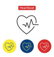 cardiogram icon heart icon with sign heartbeat vector image