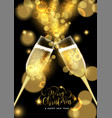 christmas and new year champagne toast card vector image vector image