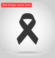 feed icon flat symbol of solidarity and support vector image