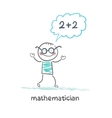 mathematician thinks about solving the problem vector image vector image