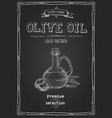 olive oil bottle on blackboard hand drawn label vector image vector image