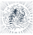 tiger icon in nature silhouette vector image vector image