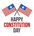 american flag constitution day logo icon flat vector image