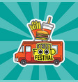 flat street food festival vector image vector image