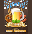 oktoberfest party flyer template vector image vector image