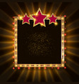 retro frame with 3 stars vector image vector image