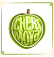 logo for cherimoya fruit vector image