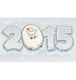 Year of the Sheep 2015 Chinese Cute Zodiac vector image