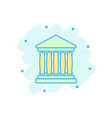 cartoon bank building icon in comic style museum vector image vector image