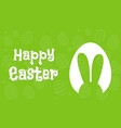 easter rabbit bunny vector image vector image