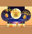 happy chuseok mid autumn festival rabbits moon vector image vector image