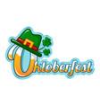 oktoberfest text title icon cartoon style vector image vector image