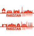 pakistan travel destination vector image