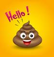 poop logo icon emoji vector image vector image