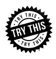 try this rubber stamp vector image vector image