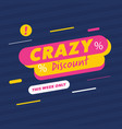 vivid discount promotion banner vector image vector image