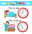 young boy time to bed and wake up vector image