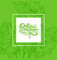 green floral frame for greeting card vector image vector image