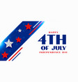 happy 4th july independence day background vector image vector image