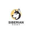 minimalist head siberian husky logo icon vector image vector image