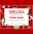 baseball diploma sport team award certificate