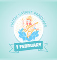 greeting card 1 february happy vasant panchami vector image vector image