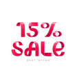 sale 15 percent off vector image vector image
