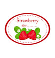 strawberry label disign isolated on whit vector image vector image