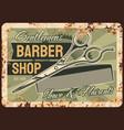 barber shop rusty metal plate shaving salon vector image vector image